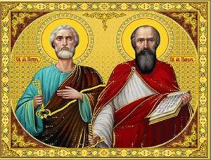 Первоверховные святые апостолы Пётр и Павел