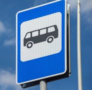 06.07.2019 будет выполняться городской маршрут в связи с проведение праздника «Ивана Купала»