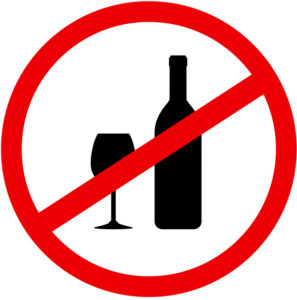 «Профилактика пьянства несовершеннолетних»