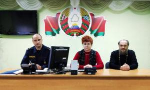 Состоялось заседание наблюдательной комиссии при районном исполнительном комитете