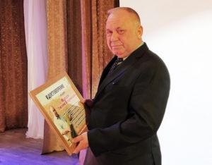 Коллектив  Лиозненского льнозавода торжественно  проводил на заслуженный отдых любимого директора