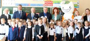 Почётные гости поздравили первоклассников СШ №1 г.п. Лиозно