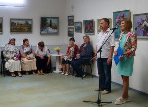 В Лиозненском военно-историческом музее состоялось открытие выставки живописи «Вдохновлённый лиозненским краем»