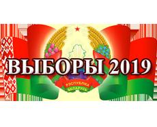 Зарегистрированы  кандидаты в депутаты