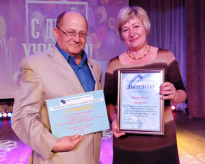 В Лиозно состоялось торжественное мероприятие, посвящённое Дню учителя