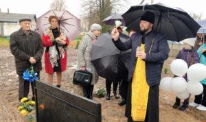В аг. Пушки состоялось открытие мемориального знака с именами земляков, погибших в Великой Отечественной войне