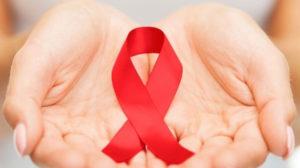 Всемирный день борьбы со СПИДом — 2020