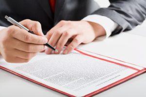 О контрактах