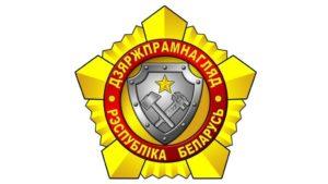 О внесении изменения в технический регламент Таможенного союза «Безопасность лифтов»