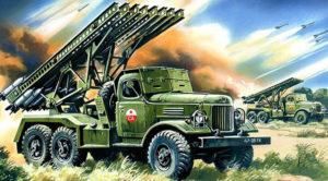 ФПБ объявляет конкурс на лучший материал о боевой машине «Катюша».
