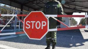 Россия временно закрывает госграницу