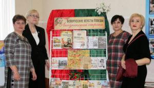 В РЦК состоялось совещание по итогам работы учреждений культуры Лиозненского района
