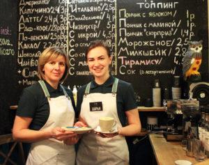 К Дарье –  на блины  и кофе