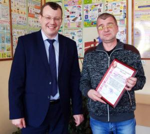 Работников УП ЖКХ Лиозненского района поздравили с профессиональным праздником