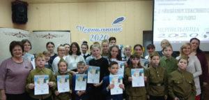 В Лиозно прошёл III районный конкурс художественного слова «Чернильница-2020»