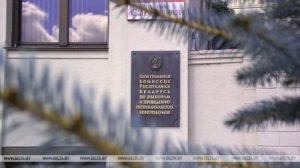 Размер избирательного фонда претендентов на пост Президента ограничен 9 тыс. БВ