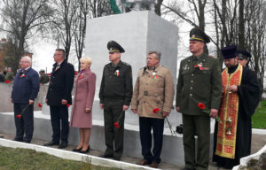 «Беларусь помнит. Помним каждого»