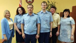 26 июня – День работников прокуратуры