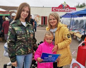 РОЧС и РК ОО «БРСМ» провели акции «В центре внимания дети» и «В школу с добрым сердцем»