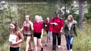 Состоялся легкоатлетический кросс на «Лесных карьерах» (ВИДЕО)