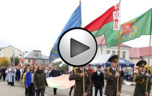 Лиозно. Празднование 77-й годовщины освобождения от немецко-фашистских захватчиков (ВИДЕО)