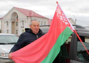 За единую Беларусь!