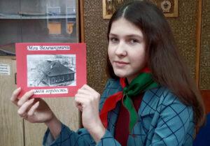 Школьники  познают Беларусь