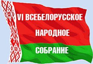 График дежурств общественных приемных в Витебской области (февраль 2021 г.)