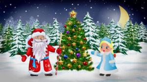 В ГУО «Зубковский ясли — сад Лиозненского района» прошёл новогодний утренник