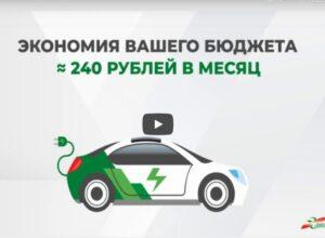 Об Электромобилях