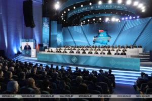 VI Всебелорусское народное собрание прошло 11-12 февраля во Дворце Республики в Минске