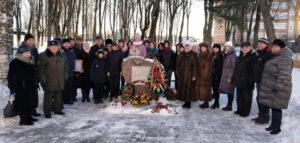 Общественность Лиозненщины отметила 32-ю годовщину вывода советских войск из Афганистана