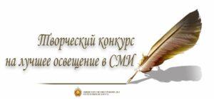 МВД объявляет конкурс!