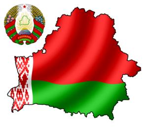 О мерах государственной поддержки туристического бизнеса в Республике Беларусь