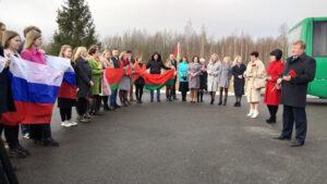 В Дубровно состоялся форум молодых лидеров приграничья Беларуси и России