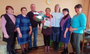 Ведущий зоотехник СПУ Перемонт награждена Почетной грамотой