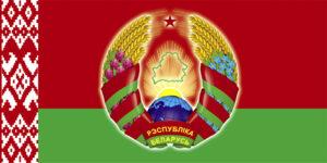 Символы патриотизма,  развития и духовной чистоты
