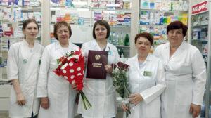 Провизор-рецептар центральной аптеки № 16 Лиозненского района награждена Почётной грамотой