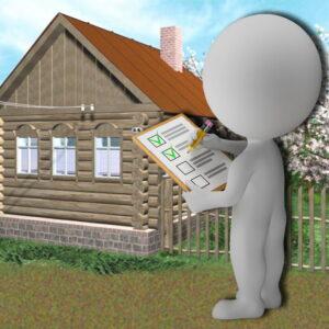 Вопросы отчуждения пустующих жилых домов в сельской местности и совершенствование работы с ними вынесены на общественное обсуждение