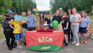 В конце июня прошла «Неделя молодёжи» под слоганом «Время выбрало нас!», инициированная БРСМ