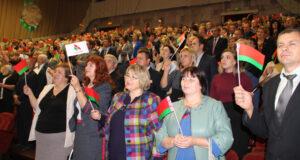 В Новополоцке обсудили вопросы развития страны