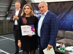 Встреча лидеров молодёжного движения Витебщины с председателем облисполкома Н.Н. Шерстнёвым.